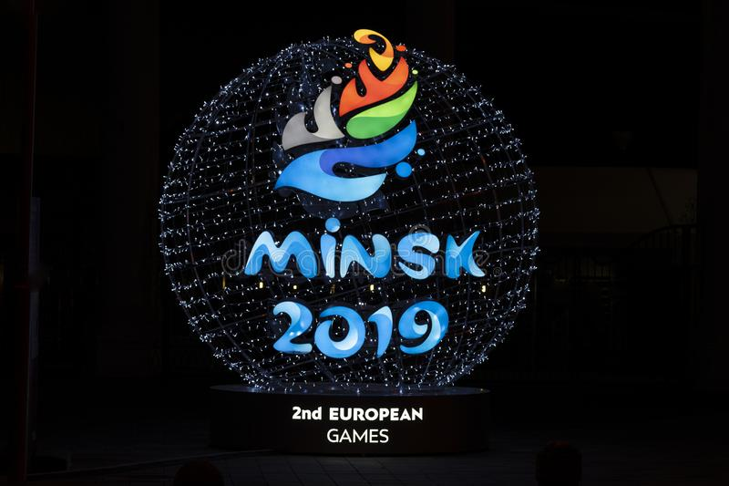 Minsk, Belarus, June 9, 2019. 2 European Games. Light ball with the logo of European games near the sports stadium, photographed. At night royalty free stock photo