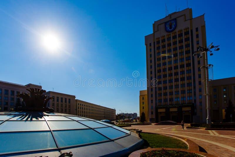 Minsk, Belarus. Lenin Square. Belarusian State Pedagogical University named after Maxim Tank. Minsk, Belarus - October 06, 2018 - Lenin Square. Belarusian State stock photo