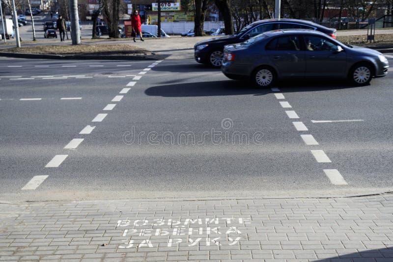minsk belarus 9 mars 2019 Passage piéton de rue Inscription dans le Russe prenez l'enfant par la main photographie stock libre de droits