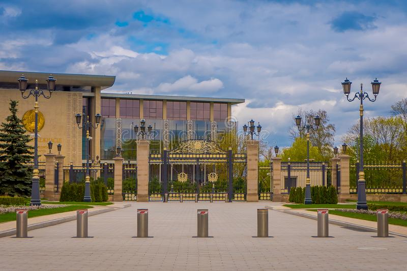 MINSK, BELARUS - MAY 01, 2018: The Palace of the Republic is a Belarusian cultural and business center located on the. October Square of Minsk, Belarus royalty free stock photography