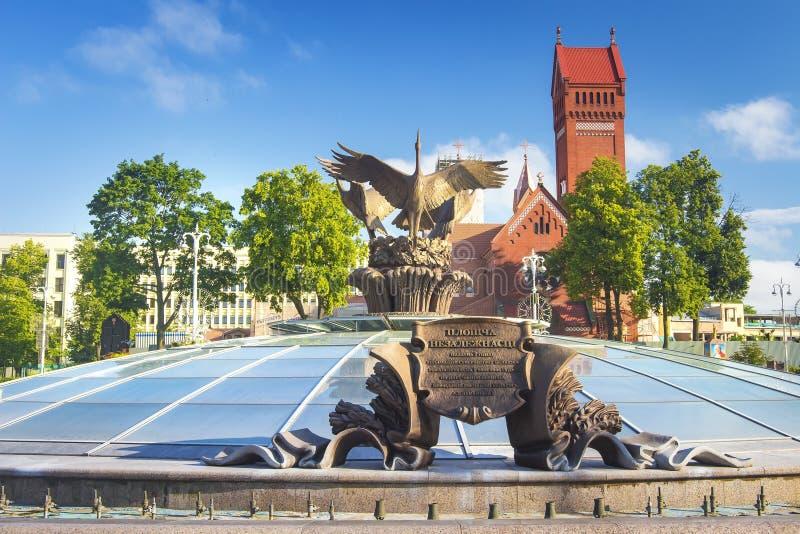 Minsk, Belarus Quadrato di indipendenza a Minsk Limite famoso fotografia stock