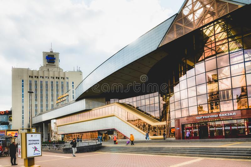 Minsk, Belarus. Railway Station Square stock photography