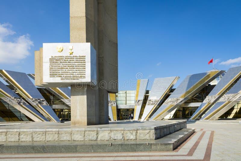 MINSK, BELARUS - SEPTEMBER 11, 2018: Belorussian Museum Of The G. Reat Patriotic War In Minsk, Belarus stock photography
