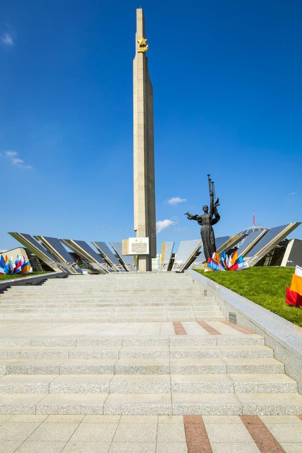 MINSK, BELARUS - SEPTEMBER 11, 2018: Monument Near Building Belorussian Museum Of The Great Patriotic War In Minsk, Belarus royalty free stock photography