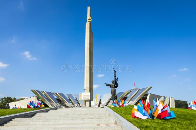 MINSK, BELARUS - SEPTEMBER 11, 2018: Monument Near Building Belorussian Museum Of The Great Patriotic War In Minsk, Belarus royalty free stock image