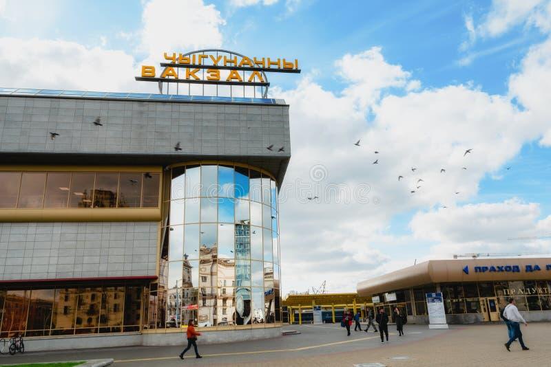 Minsk, Belarus. Railway station royalty free stock image