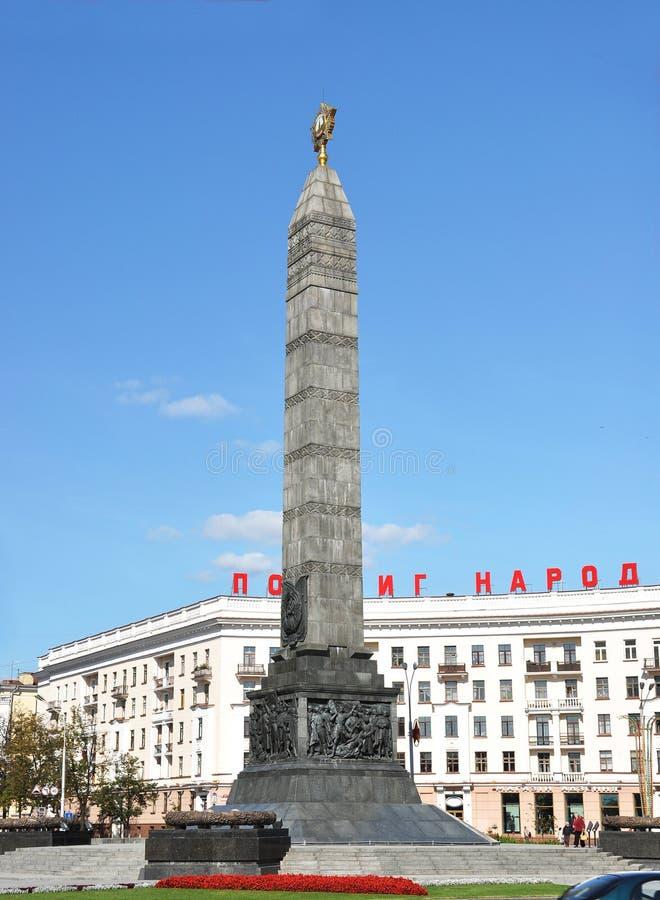 Minsk, Belarus. Victory square in Minsk, Belarus royalty free stock photo