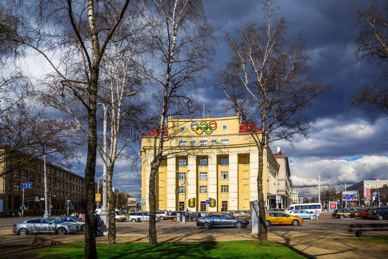 Minsk, Belarus, Yakub Kolos Square image libre de droits
