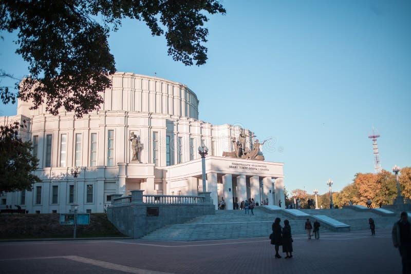 MINSK BIAŁORUŚ, WRZESIEŃ, - 9, 2013: Opera i teatr baletowy zdjęcia stock