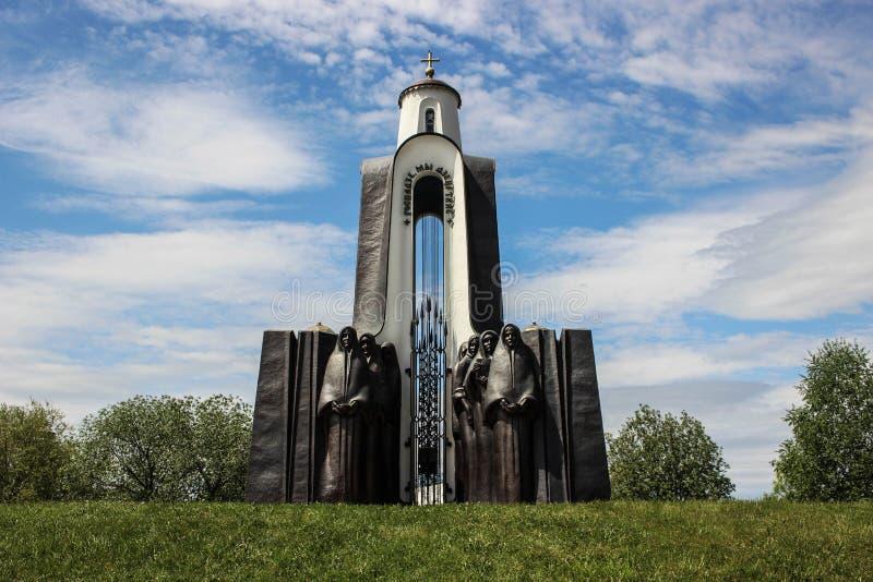 Minsk, Białoruś Zabytek ` synowie Fatherland który umierał outside ono `, obrazy stock