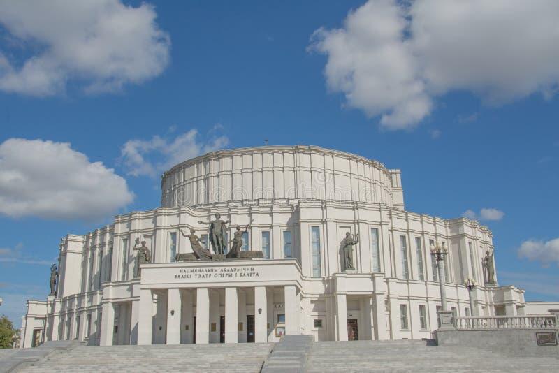 MINSK, BIELORRUSIA - 13 de septiembre de 2018 Teatro académico nacional de la ópera y de Ballet fotografía de archivo