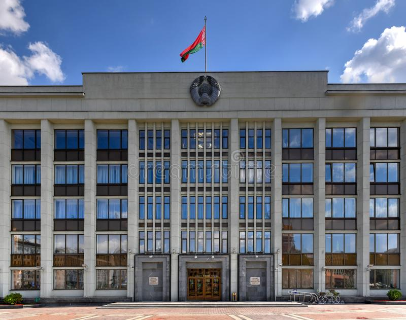 Minsk City Executive Committee - Minsk, Belarus. Minsk City Executive Committee along Independence Avenue in Minsk, Belarus. With coat of arms with writing ` stock photos