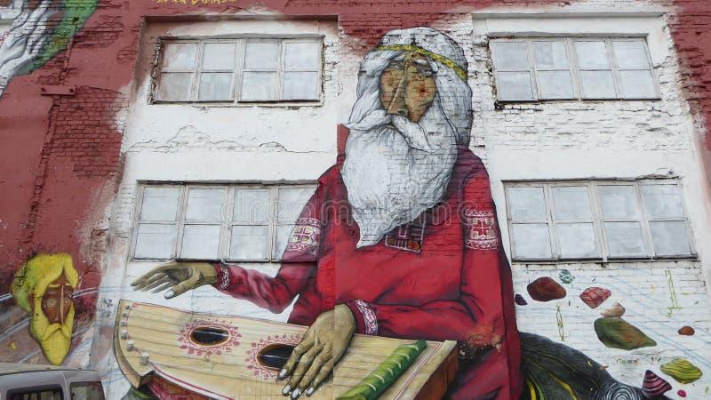 Minsk målning på en byggnad royaltyfri fotografi