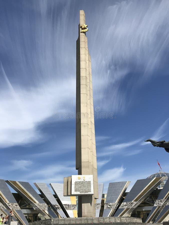 Minsk Minsk, Vitryssland 27 Juni 2017; Stella nära museet av det stora patriotiska kriget arkivbilder
