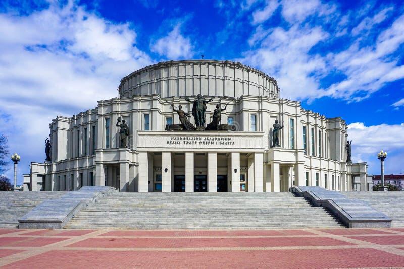Minsk nationell teater royaltyfri fotografi
