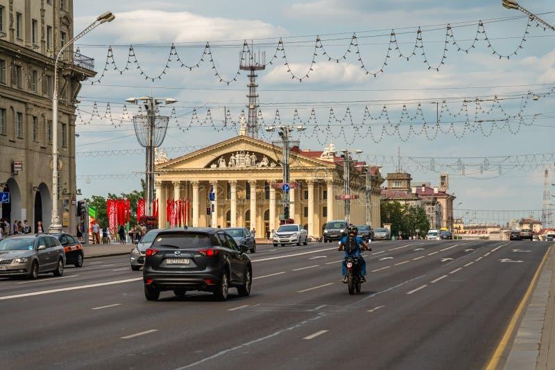 Minsk, république de Bielorussie le palais de la culture des syndicats est la maison de la culture du syndicat du Belarus, le cen photographie stock libre de droits