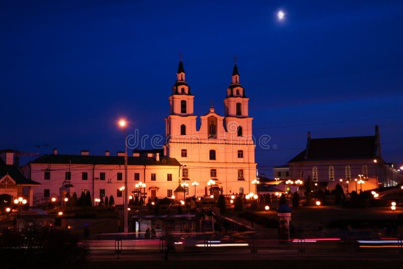 Minsk, Republic of Belarus - 18 de novembro de 2018, outono: O templo da descida do Espírito Santo é a igreja principal do imagens de stock