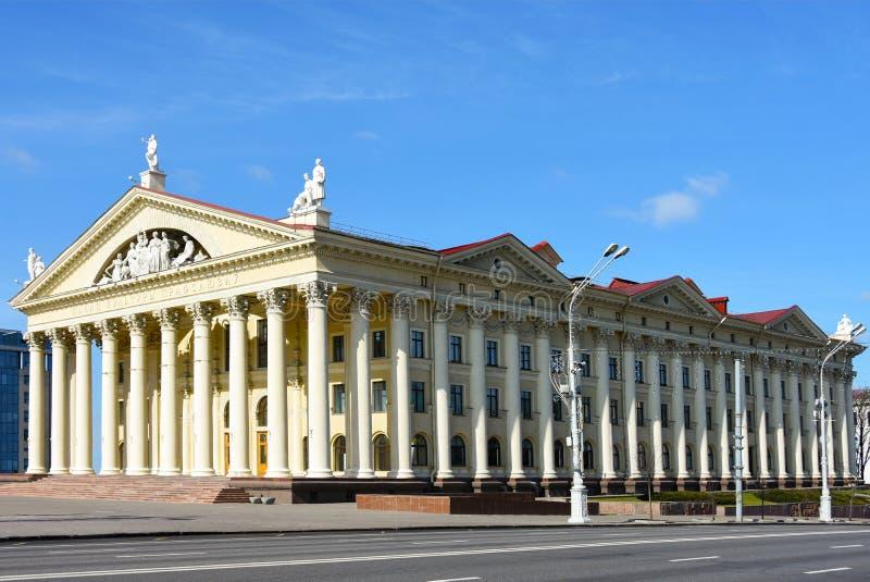 Minsk Republiken Vitryssland slotten av kultur av handel - unioner är huset av kultur av handeln - union av Vitryssland, mitten royaltyfri foto