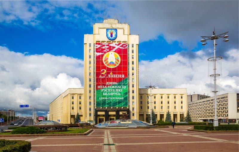 Minsk självständighetfyrkant arkivbilder