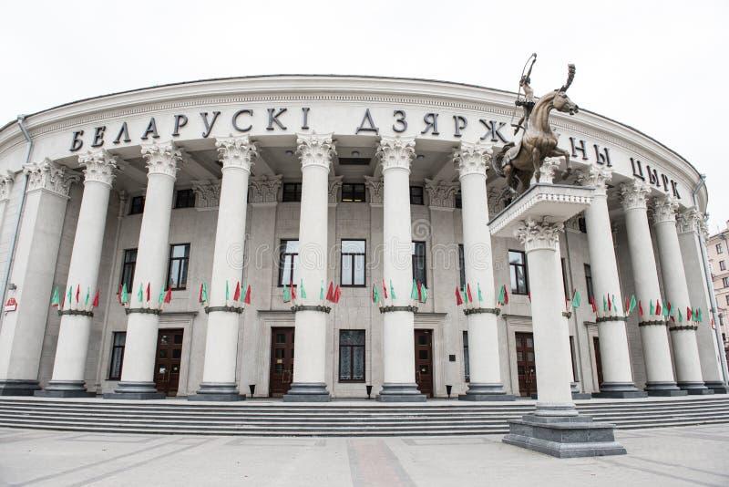 Minsk-Stadt-Zirkus-Gebäude lizenzfreies stockfoto
