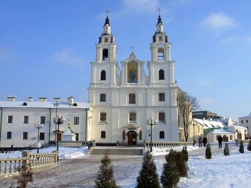Minsk. Uma catedral. foto de stock royalty free
