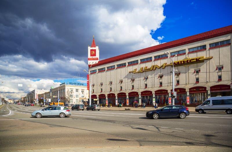 Minsk Vitryssland, centralt varuhus fotografering för bildbyråer