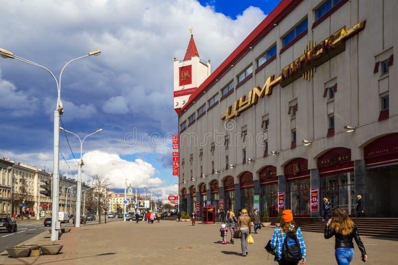 Minsk Vitryssland, centralt varuhus royaltyfria bilder