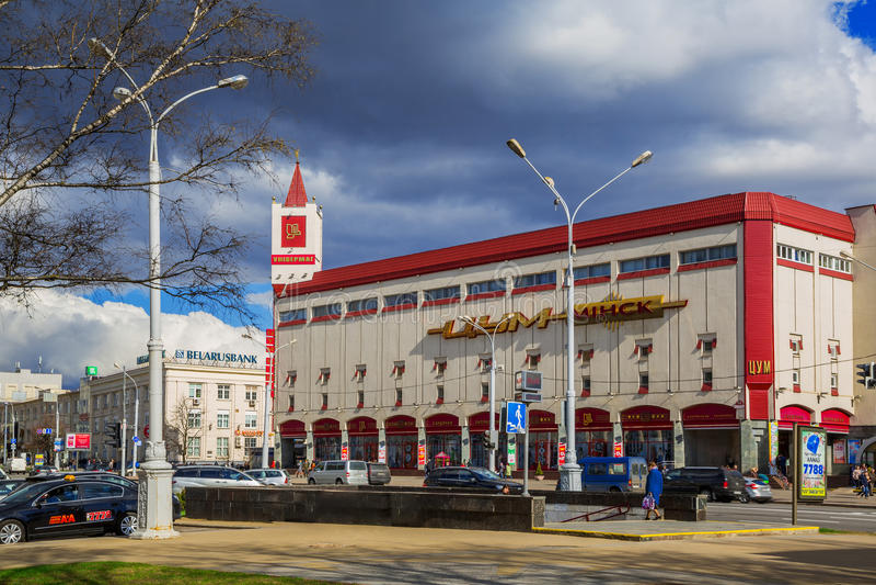 Minsk Vitryssland, centralt varuhus royaltyfria foton