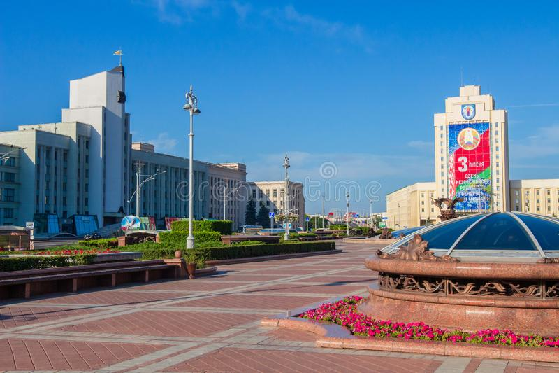 Minsk Wit-Rusland, buitenkant van de Witrussische Pedagogische Universiteit van de Staat royalty-vrije stock foto