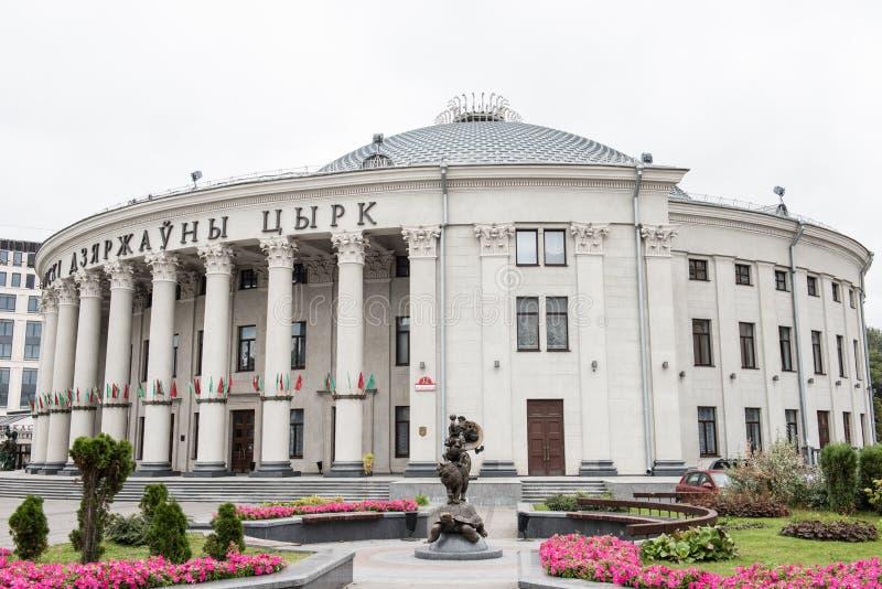 Minsk-Zirkus-Gebäude lizenzfreie stockbilder