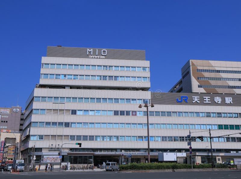 Mio Shopping mall Tennoji Osaka Japan stock photos