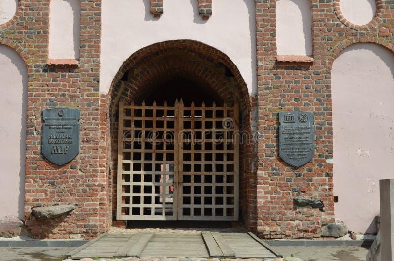 Mir城堡 免版税库存照片