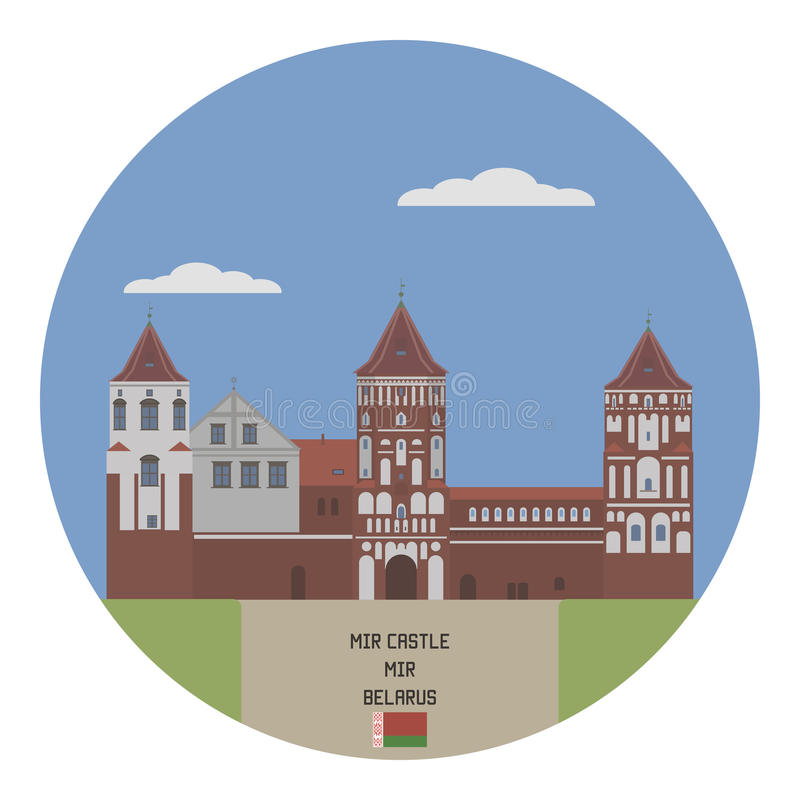 Mir Castle belarus illustration de vecteur