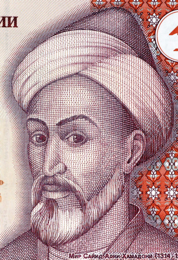 Download Mir Sayyid Ali Hamadani editorial photo. Image of uncirculated - 31096001
