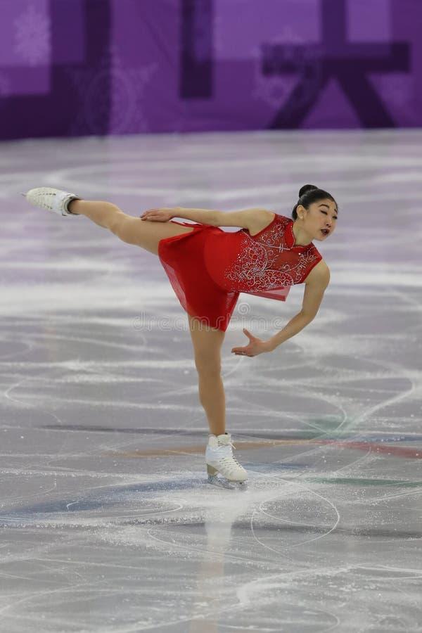 Mirai Nagasu van de Verenigde Staten voert in Team Event Ladies Single Skating het Vrije Schaatsen uit royalty-vrije stock fotografie