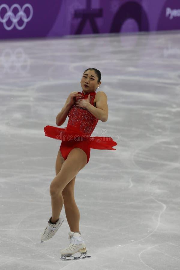 Mirai Nagasu van de Verenigde Staten voert in Team Event Ladies Single Skating het Vrije Schaatsen uit stock foto's
