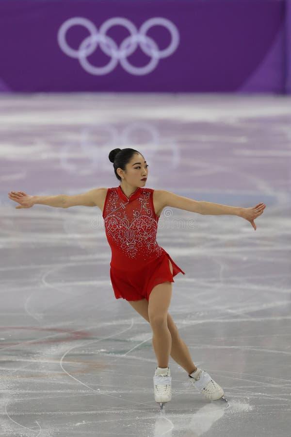 Mirai Nagasu van de Verenigde Staten voert in Team Event Ladies Single Skating het Vrije Schaatsen uit royalty-vrije stock foto