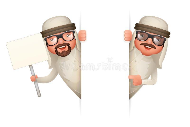 Mire hacia fuera el ejemplo aislado realista árabe lindo de la esquina del vector del diseño de personaje de dibujos animados de  libre illustration