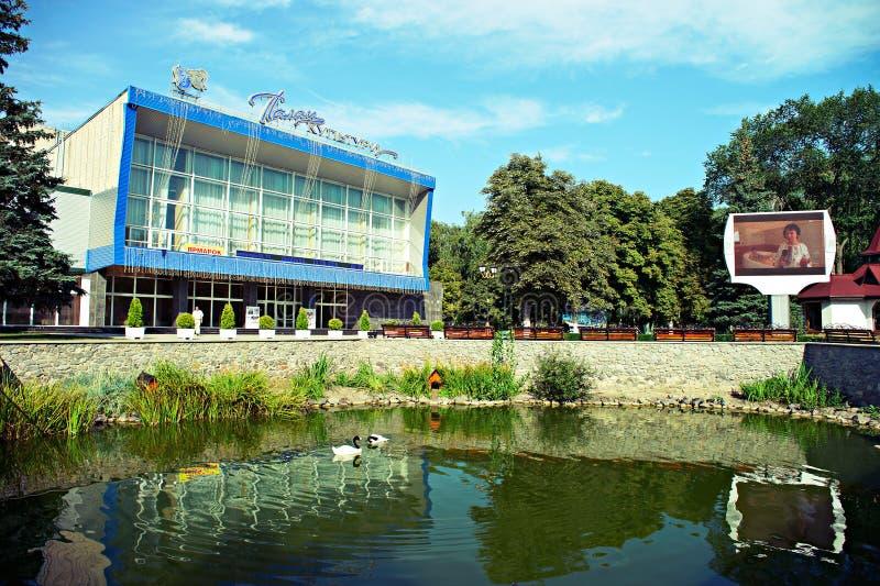 Mirgorod resort, Ukraine. stock images