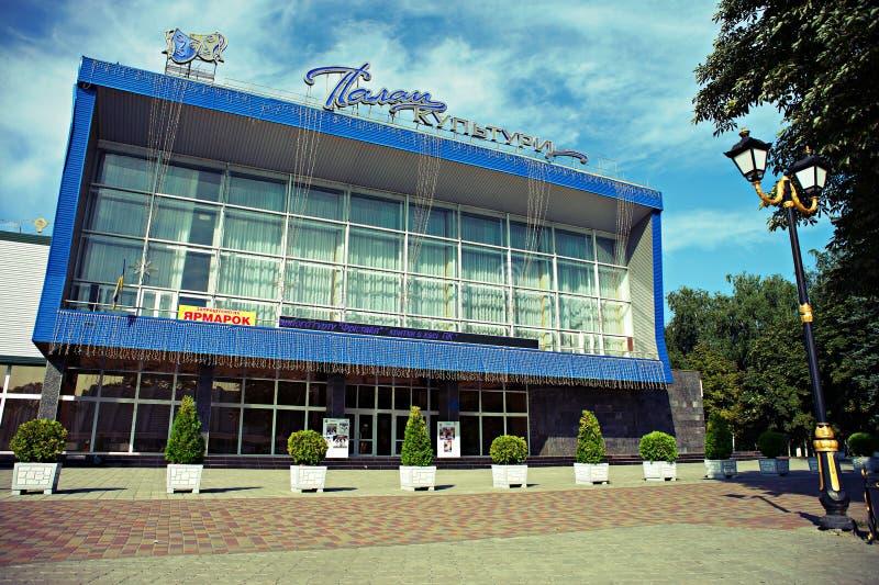 Mirgorod resort, Ukraine. stock photography