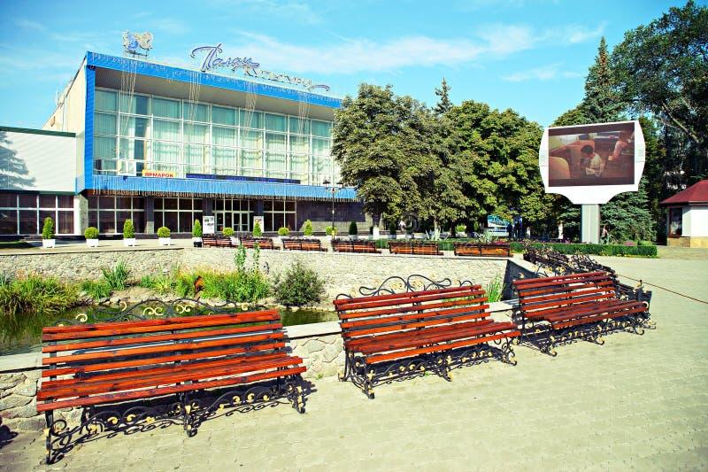 Mirgorod resort, Ukraine. royalty free stock photos