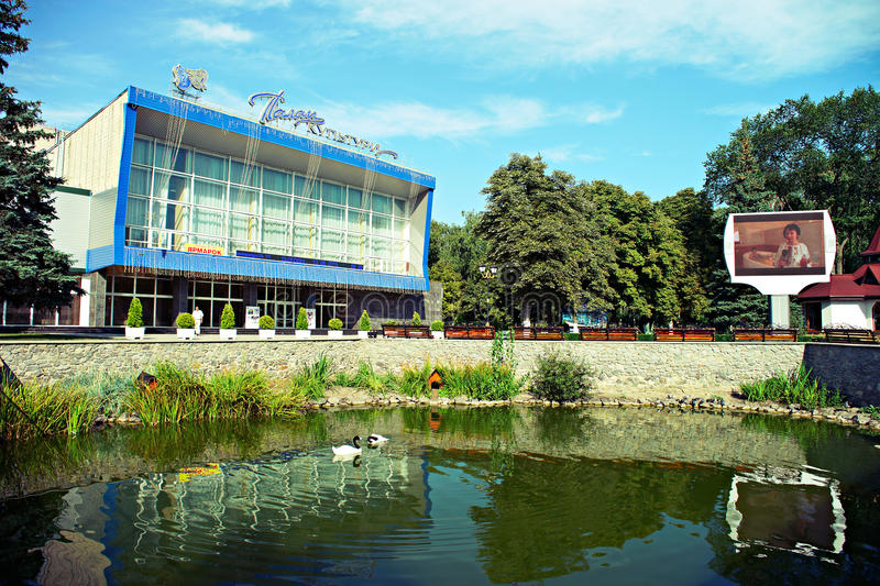 Mirgorod semesterort, Ukraina arkivbilder