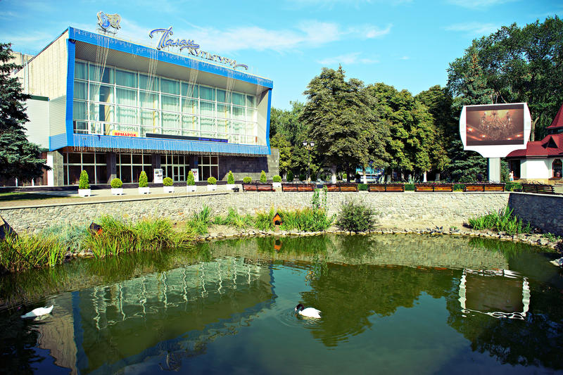 Mirgorod semesterort, Ukraina royaltyfri bild