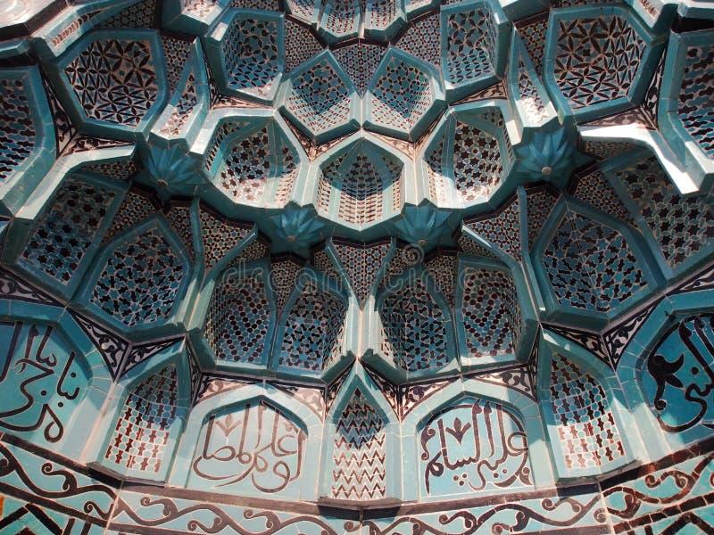 Mirhab immagine stock