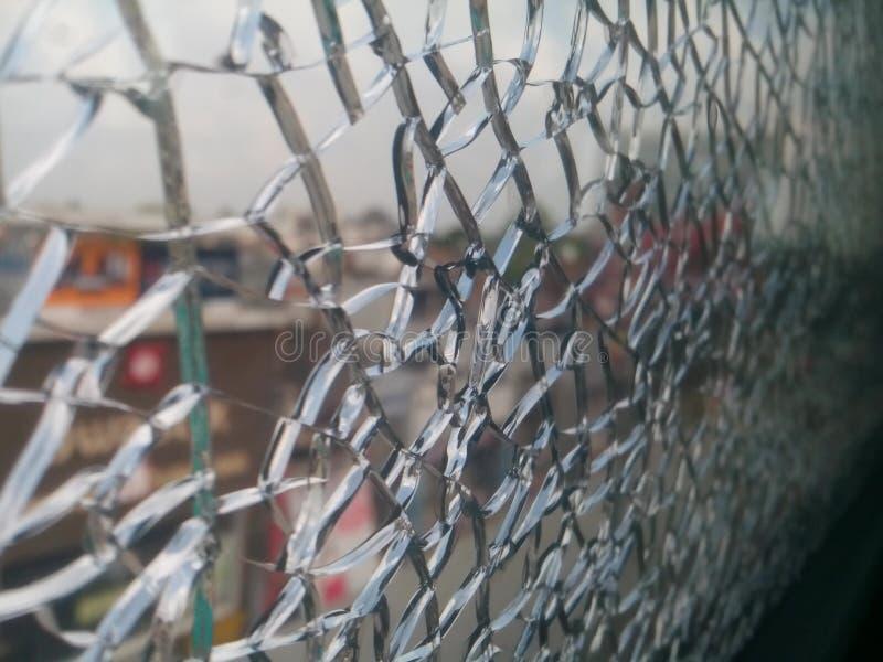 Miroir de coupure avec la PIC de cage photo libre de droits