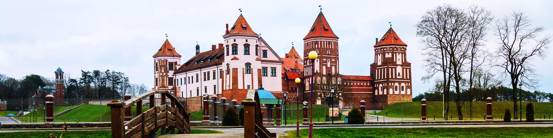 Mirsky Roszuje kompleks lokalizować w miasteczku Mir, Białoruś fotografia stock