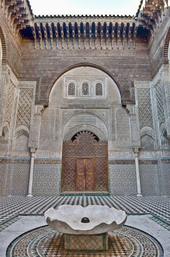 Misbahiya medersa在菲斯,摩洛哥 免版税图库摄影