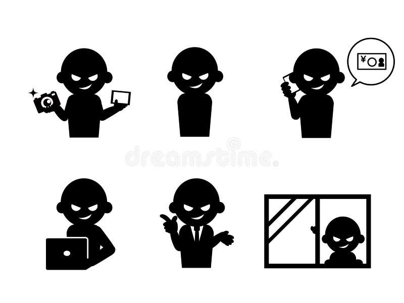 Misdaad silhouette1 vector illustratie