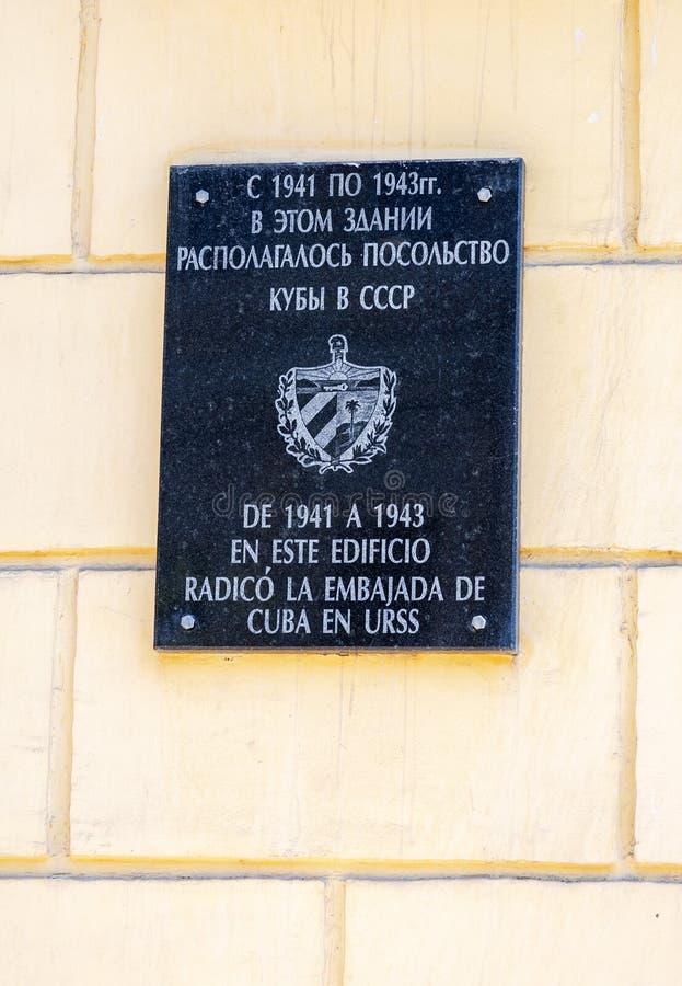 Misión de la placa conmemorativa de Cuba a URSS fotografía de archivo