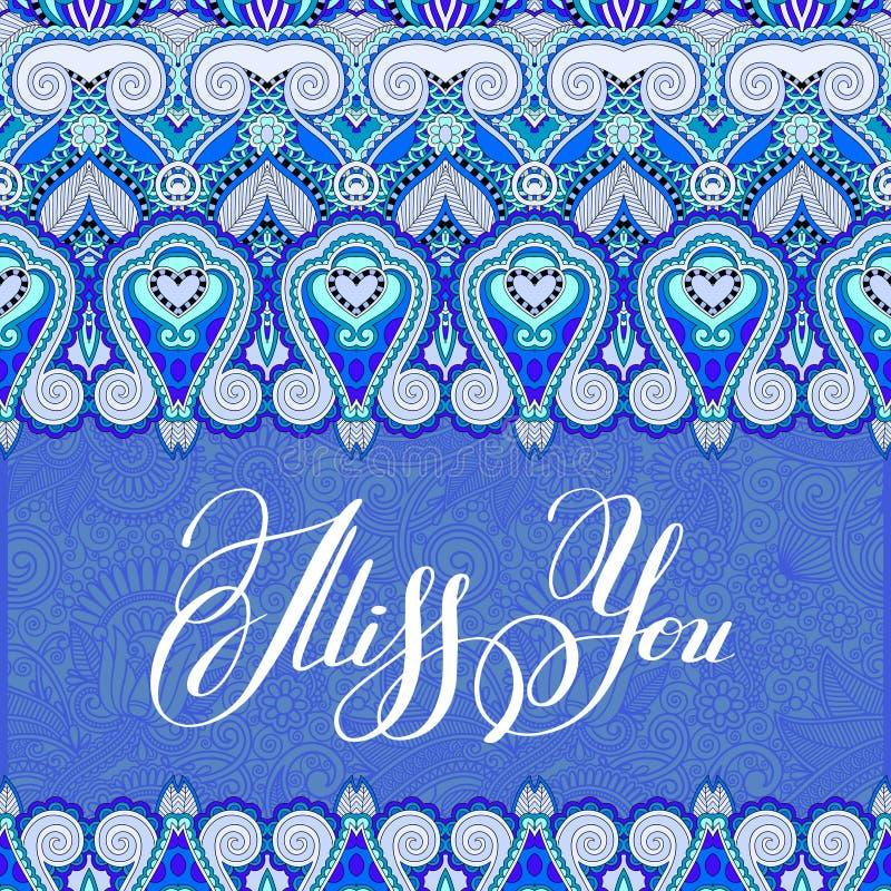 Miss dig inskrifthandbokstäver på lyxig blom- paisley des vektor illustrationer